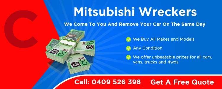 Mitsubishi Wreckers